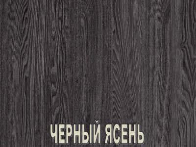 Черный ясень 31136
